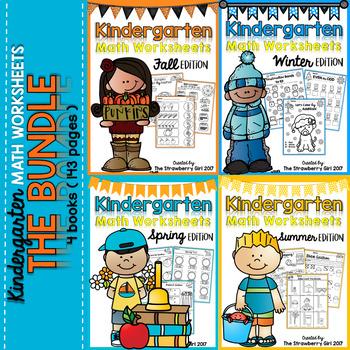 Kindergarten Math Worksheets - Bundle by The Strawberry Girl | TpT