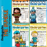 Kindergarten Math Worksheets - Bundle