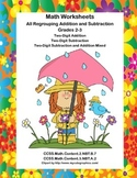 Math Worksheets-All Regrouping Addition and Subtraction-Grades 2-3 CCSS
