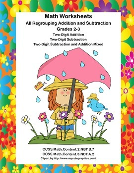 Math Worksheets-All Regrouping Addition and Subtraction-Gr