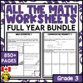 Math Worksheets Bundle Grade 3