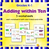 Math Worksheets Grade K or 1 - Easy Addition 1-10 - CCSS - Color & b/w included