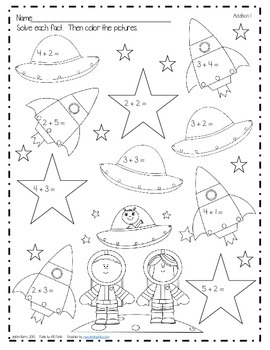 Math Worksheets - Space Edition