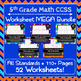 Elementary Math Worksheets Bundle: ALL Common Core Standards, K-5 Worksheets