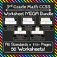 Elementary Math Worksheets Bundle ⭐ ALL Common Core Standards ⭐ K-6 Worksheets
