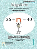 Algebra Practice Worksheets - Common Core Math - 30 Weeks of Daily Instruction