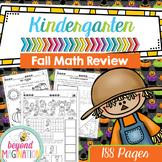 Math Worksheets for Fall Kindergarten