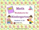 Math Worksheets for Kindergarten: Number 11-20