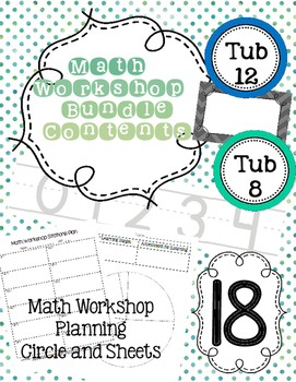 Math Workshop Bundle