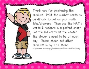 Math Workshop Cards