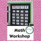 Math Workshop Chart