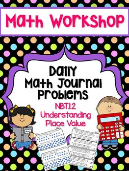 Math Workshop Daily Journal Inserts