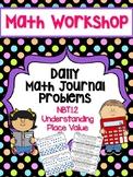 Math Workshop Daily Journal Inserts
