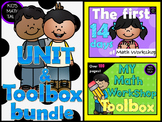 {Math Workshop Unit Bundle} - Math Toolbox and the First 14 Days together!