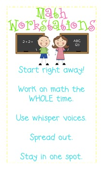 Math Workstation Anchor Chart- LEGAL SIZE