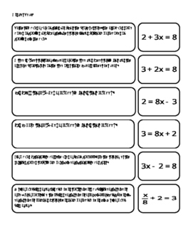 Math: Writing Equations from Word Problems Cut-out Activity (Linear ...