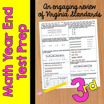 Math Year End Review- Test Prep for Third Grade