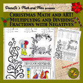 Christmas Math and Art! Multiplying and Dividing Fractions with Reducing