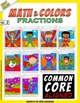 Math and Colors – 002 – Fractions - 1st grade - Common Core Aligned - Fractions