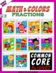Math and Colors – 003 – Fractions - 4th grade - Common Cor