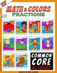 Math and Colors – 004 – Fractions - 2nd grade - Common Core Aligned