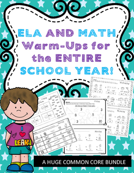 Math and ELA: An Entire School Year Common Core Bundle