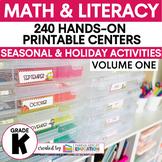 Kindergarten Centers Math and ELA --ENTIRE YEAR GROWING BUNDLE