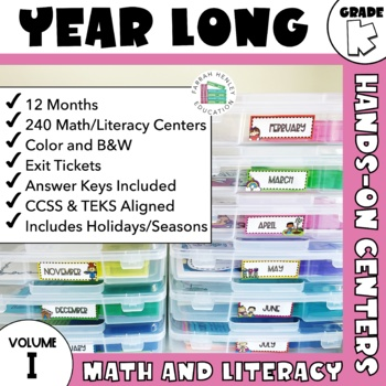 Kindergarten Centers Math and ELA -- Year Long GROWING BUNDLE