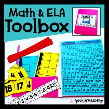 Math and ELA Toolbox Distance Learning