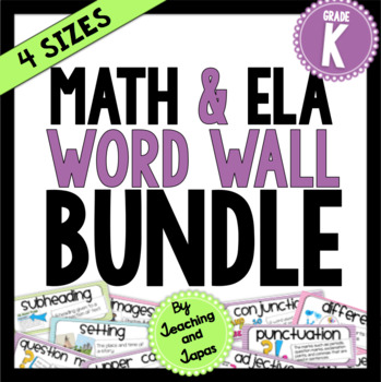 Math and ELA Word Wall BUNDLE (Kindergarten)