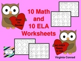 Math and ELA Worksheets for Valentine's Day
