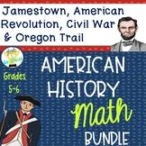 Math and History Activities Bundle Print and Digital