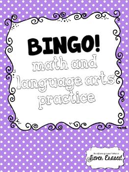 Math and Language Arts Bingo