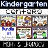 Math and Literacy Centers Part 1 of 2 Year BUNDLED! Aligne