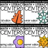 Math and Literacy Centers Seasonal Bundle First Grade