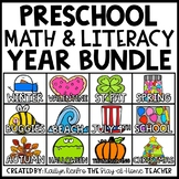 Math and Literacy Centers for Toddlers and Preschool YEAR BUNDLE