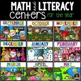 Math and Literacy Centers for the Year {Bundle}