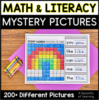 Math and Literacy Mystery Pictures BUNDLE | Distance Learning