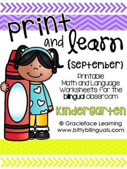 Math and Literacy Pages - Bilingual Kindergarten – Print &