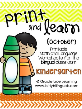 Spanish Print and Learn - Math and Literacy Pages - Kindergarten October