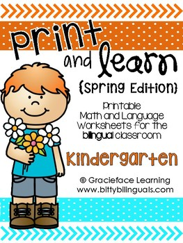 Spanish Print and Learn - Math and Literacy Pages - Kindergarten Spring