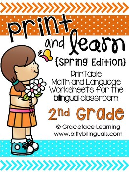 Math and Literacy Practice Pages for Bilingual 2nd Grade - Print & Learn Spring