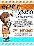 Spanish Print and Learn - Math and Literacy Pages - 2nd Grade Spring