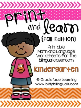 Math and Literacy Practice Pages for Bilingual Kindergarte