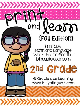 Spanish Print and Learn - Math and Literacy Pages - 2nd Grade Fall