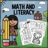 Math and Literacy Skills Practice BUNDLE - No Prep - Dista