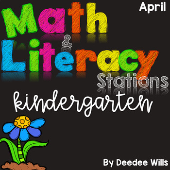 Math and Literacy Center for April