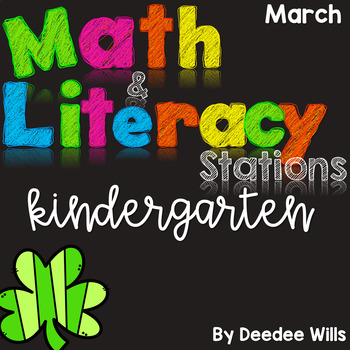 Math and Literacy Center for March