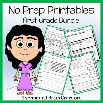 Math and Literacy NO PREP Printables Bundle - 1st Grade Co