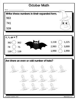 Math and Literacy No Prep Printables Bundle - 2nd Grade Common Core